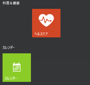 20151128-04c.png